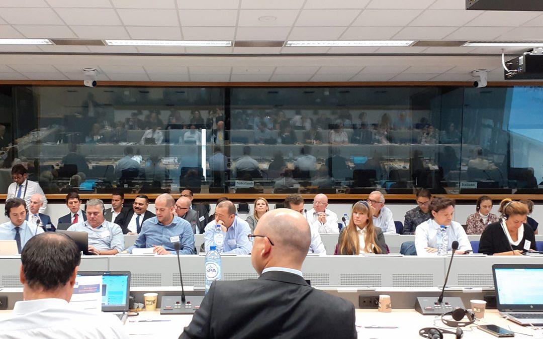 Jahreskonferenz des Netzwerks der Europäischen Breitbandkompetenzzentren