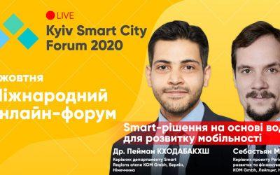 Kyiv Smart City Forum 2020 – Innovationen und Technologien für die Stadt von morgen